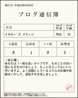 2012tushinbo_img