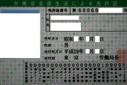 1dsc_0501