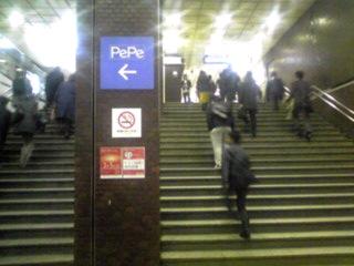 今日の西武新宿駅